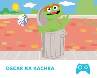 oscar-ka-kachra