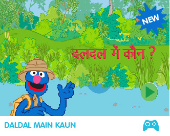 Daldal Main Kaun332NEW-01