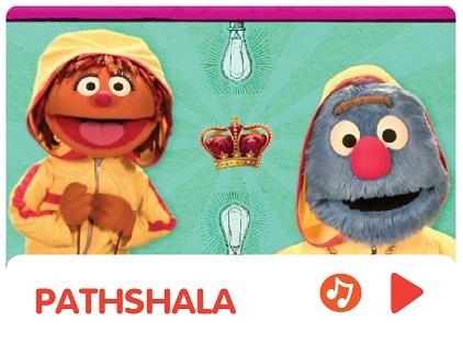 Pathshala